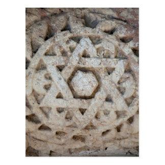 Old Star of David carving, Israel Postcard