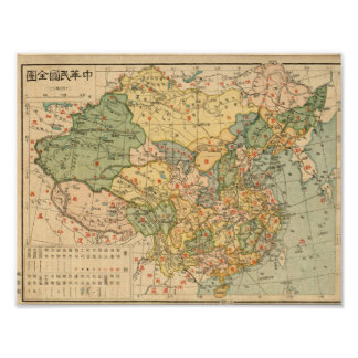 Old vintage map of China Poster