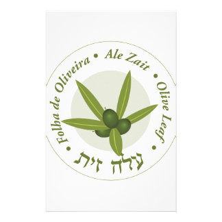 Olive leaf Seal folha de oliveira ale zait Customized Stationery