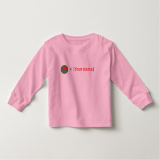 Olive [Your Name] T Shirt