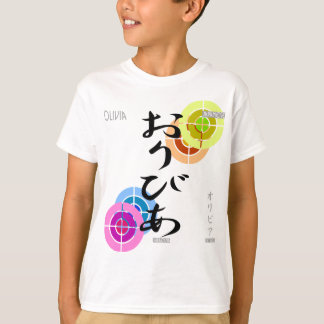 Olivia customizable circle item design T-Shirt