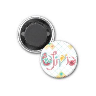 Olivia Fridge Magnets