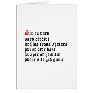 Ölr Ek Varð (Hávamál, Stanza 14) Stationery Note Card