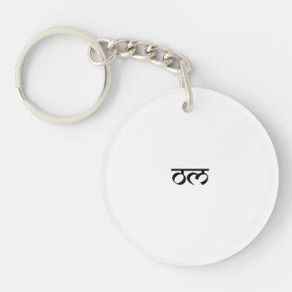 Om Design on Sanskrit Style Keychain
