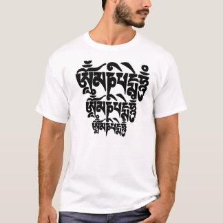 Om-Mani-Padme-Hum-2, Om-Mani-Padme-Hum-2, Om-Ma... T-Shirt