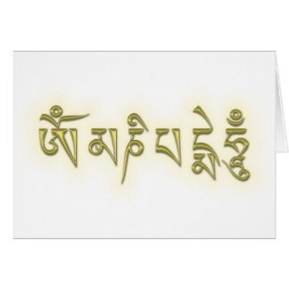 Om Mani Padme Hum Greeting Cards