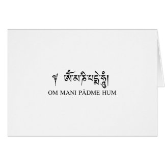 Om Mani Padme Hum Stationery Note Card