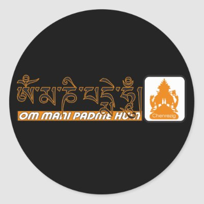 Om Mani Padme Hum,Om Mani Padme Hum in Tibetan Script the famous mantra of Chenrezig, written in Tibetan script. Chenrezig is renowned as the embodiment of