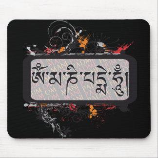 Om Mani Padme Hum Grubge Mouse Pad