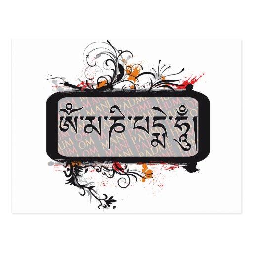 Om Mani Padme Hum Grubge Post Card