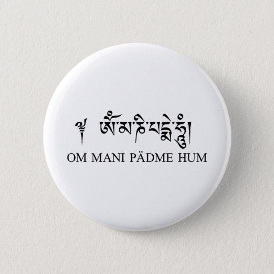 Om Mani Padme Hum Pinback Button