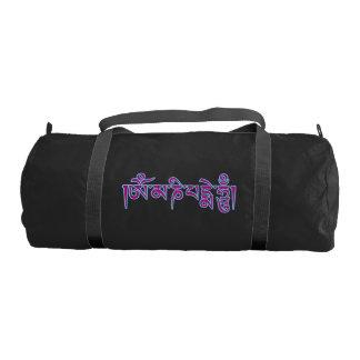 Om Mani Padme Hum Tibetan Script Buddhist Mantra Gym Bag