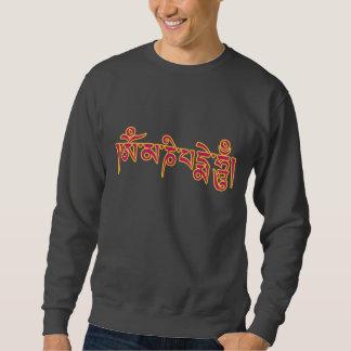 Om Mani Padme Hum Tibetan Script Buddhist Mantra Pullover Sweatshirt