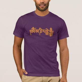 Om Mani Padme Hum Tibetan Script Buddhist Mantra T-Shirt