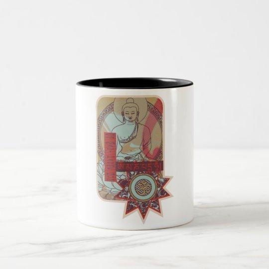 Om Mani Padme Hum Vintage Two-Tone Coffee Mug