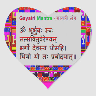 Om Mantra Gayatri Mantra Heart Sticker