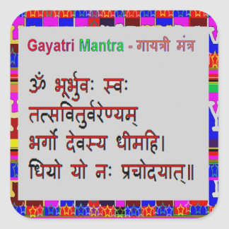 Om Mantra Gayatri Mantra Square Sticker
