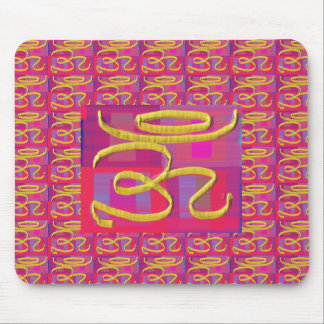 OM MANTRA -  OMmantra Mouse Pad