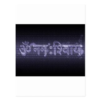 Om Nama Shivaya Post Cards