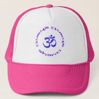 Om Shanti Ring hat