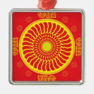 OM Yoga design Metal Ornament