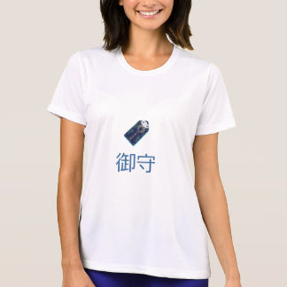 Omamori - I'm Lucky in test! T-shirts