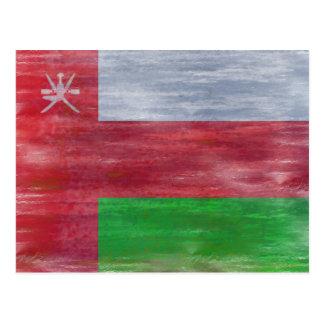 Omán apenó la bandera postales