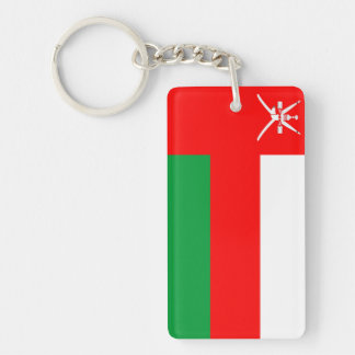oman country flag nation republic symbol arab text keychain