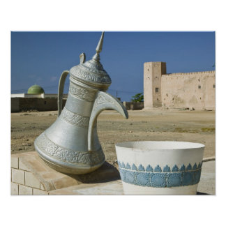Oman, Dhofar Region, Mirbat. Large Water Carafe Poster