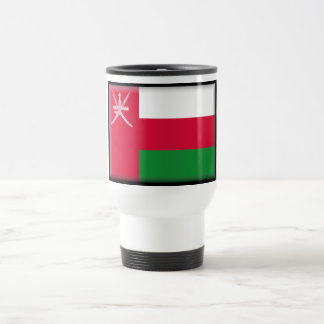 Oman Flag 15 Oz Stainless Steel Travel Mug