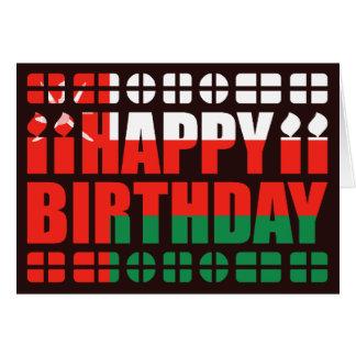 Oman Flag Birthday Card