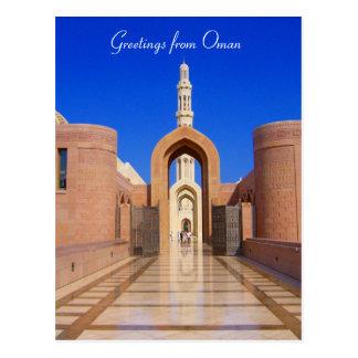 oman greetings postcard