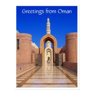 oman mosque greetings postcard