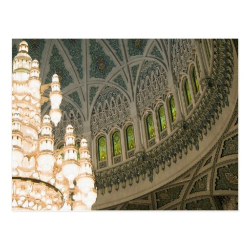 Omán, Muscat, mezquita de Qaboos del sultán Postal