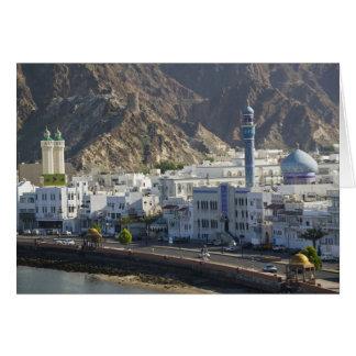 Oman, Muscat, Mutrah. Buildings along Mutrah Card