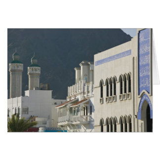 Oman, Muscat, Mutrah. Mutrah Corniche Mosque and Card