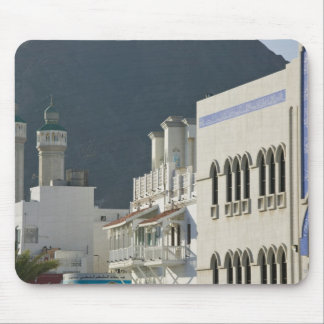 Oman, Muscat, Mutrah. Mutrah Corniche Mosque and Mousepads