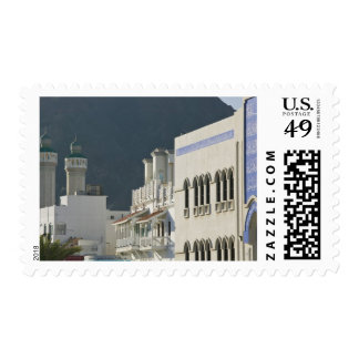 Oman, Muscat, Mutrah. Mutrah Corniche Mosque and Postage Stamp