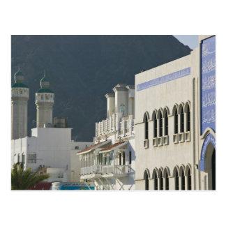 Oman, Muscat, Mutrah. Mutrah Corniche Mosque and Postcard