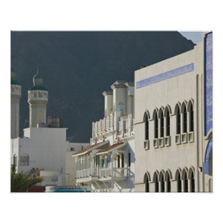 Oman, Muscat, Mutrah. Mutrah Corniche Mosque and Poster
