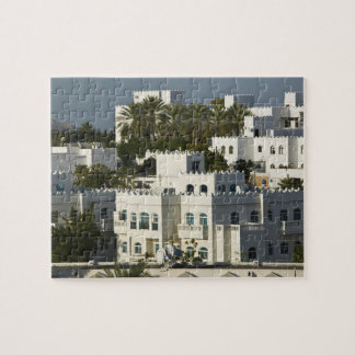 Oman, Muscat, Qurm. Buildings of Qurm Area / Puzzle