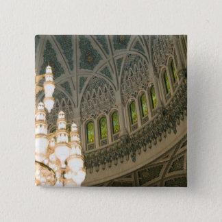 Oman, Muscat, Sultan Qaboos mosque Pinback Button