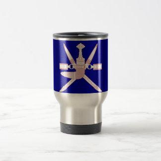 Oman National Emblem 15 Oz Stainless Steel Travel Mug