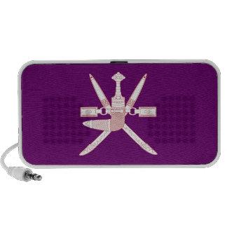 Oman National Emblem Speaker