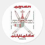 Oman Oilfields, Oil Field Sticker
