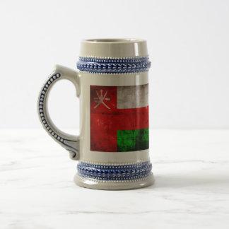 Oman; Omani Flag Coffee Mug
