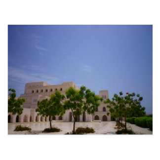 Omán - Real Ópera Funda - Courtyard Tarjetas Postales