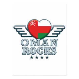 Oman Rocks v2 Post Card
