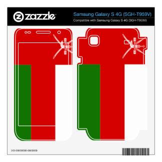 Oman Samsung Galaxy S 4G Skins