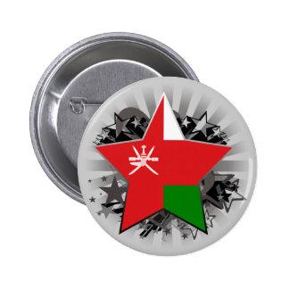 Oman Star 2 Inch Round Button